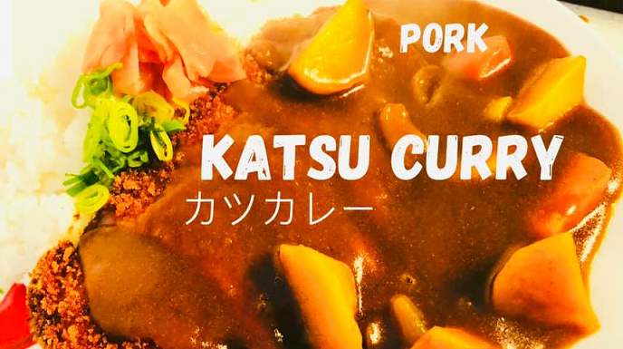 How to cook Famous Japanese Katsu Curry